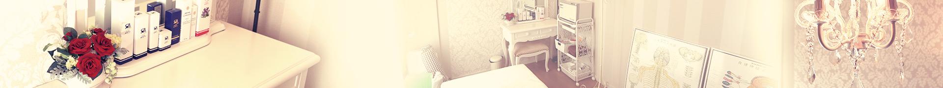 美容カイロClover 室内の様子